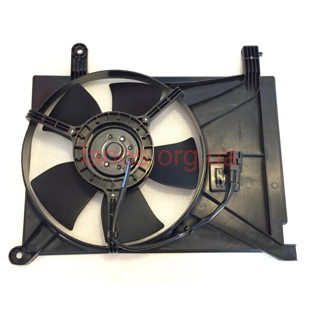 Купить Вентилятор кондиционера на Ланос, Сенс в Украине
